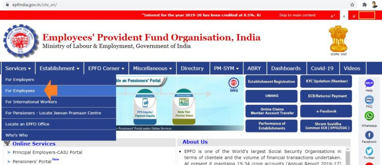 EPFO homepage