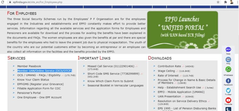 Member UAN and Online Service