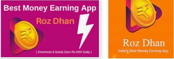 Rozdhan paytm game app